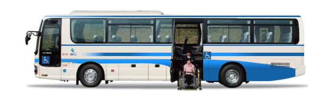 名古屋・岐阜の観光バス貸切予約なら楽楽バス貸切バス/福祉バス・大型リフト付きバス・中型リフト付きバス